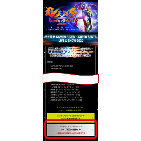 test ツイッターメディア - @akuwara_aqua こんばんは|・д・)チラッ♡アイコンのもふもふ可愛すぎて癒されますね✨スマパスで配信…は #超英雄祭 のことですね♬最新のビデオパスアプリでライブ配信します😄こちらのページ[ライブ配信を視聴する]から遷移できます✨お時間があればお楽しみください◆ https://t.co/MlanAzwyxx auサポート畑野 https://t.co/efmqqQb7L8