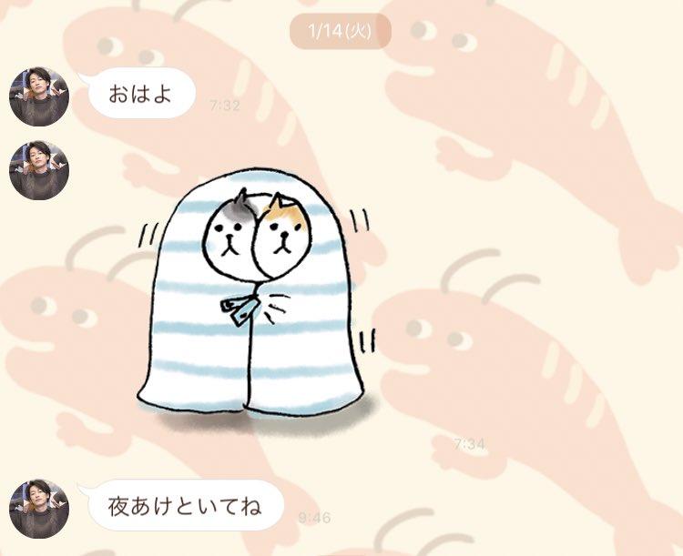 佐藤健の公式LINE彼氏すぎる  「彼氏感」とかじゃない、これは紛れもなく彼氏