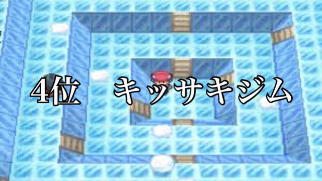 ポケモンのゲーム個人的トラウマ4選