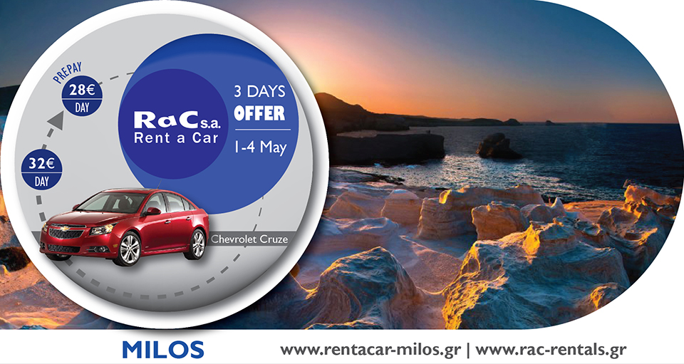 Rac s.a. rent a car SUMMER OFFER 1-4 May MILOS Visit our official web sites and see our new offers for summer season 2020! http://www.rac-rentals.gr  http://www.rentacar-milos.gr  #vacations #milos #greek #island #islandmood #islandvibes #Greece #sunset #sunsetlover #photoofthedaypic.twitter.com/llrnf5fZvl