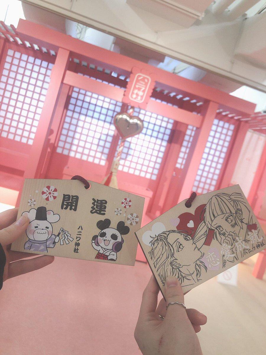 オータム セッション 歌詞 東京