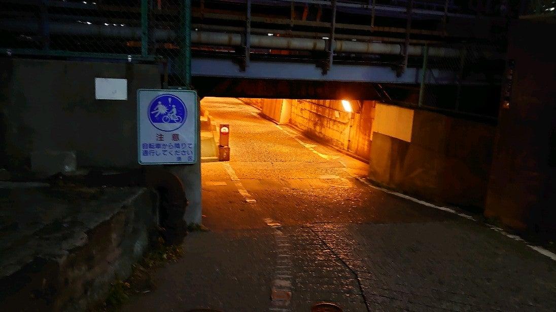 I'm at 高輪橋架道橋 in 港区, 東京都 https://t.co/Xkv1i1Vp0r https://t.co/vk5XZVqILG