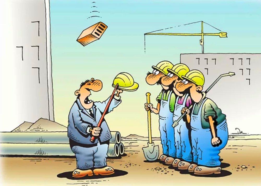 смешные картинки о работе и труде через год
