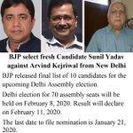 Image for the Tweet beginning: #ArvindKejriwal #DelhiElections2020 #DelhiWithBJP #DelhiElections #DelhiAgainstPollution