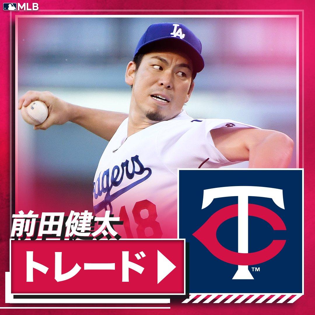 @MLBJapan's photo on Mookie