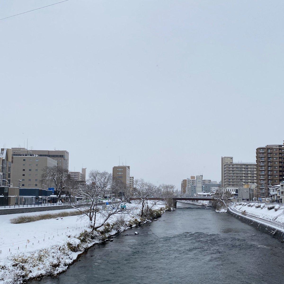 2020/02/05 盛岡市の開運橋から撮影。雪が積もりました。みなさま、体調管理に気をつけてお過ごしください。 #岩手 #盛岡 #北上川 #岩手においでよ #笑顔の日 #ふたごの日