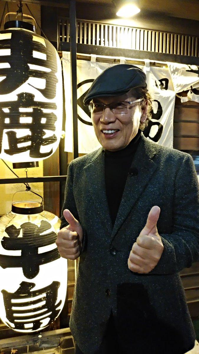 の 吉田 記 放浪 類 酒場