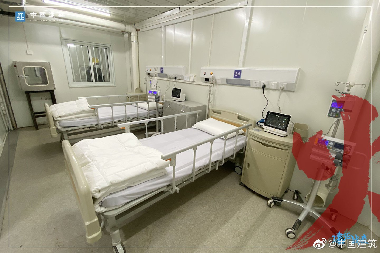 Ruangan perawatan di Rumah Sakit Huoshenshan, Wuhan. Rumah sakit ini selesai dibangun dalam waktu 8 hari
