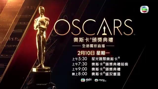 【第92屆奧斯卡金像獎】 第92屆奧斯卡®金像獎將會喺2月10日上午舉行。明珠台由6AM就有相關直播,而且係全港唯一電視台獨家直播。年度電影界盛事第92屆奧斯卡®金像獎,記得留意明珠台! #奧斯卡 #Oscars #獨家直播 #電影