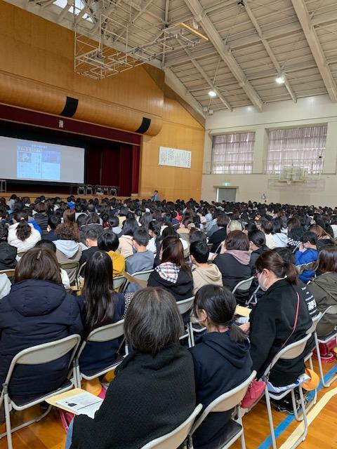 令和2年2月3日 高浜南中学校入学オリエンテーション講演会 ネットいじめ、ネットトラブルから子どもを守る  生徒の皆さん、保護者の皆さん、先生方ありがとうございました。高浜中学校、高浜南中学校の講演会が終わり今から東京に戻ります。