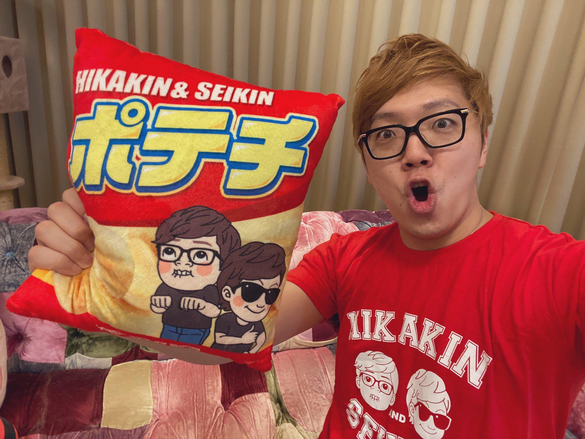 Hikakin ヒカキン Youtuber On Twitter ローソンにて2月4日 火