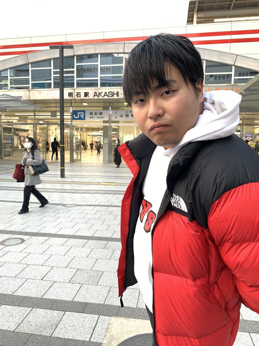 ー 高田 みん ふ