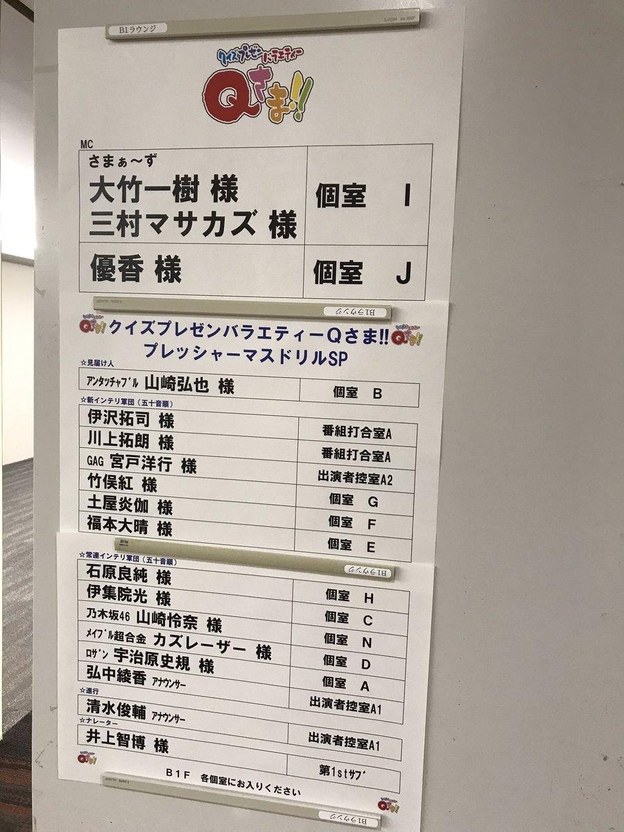 川上拓郎 ツイッター