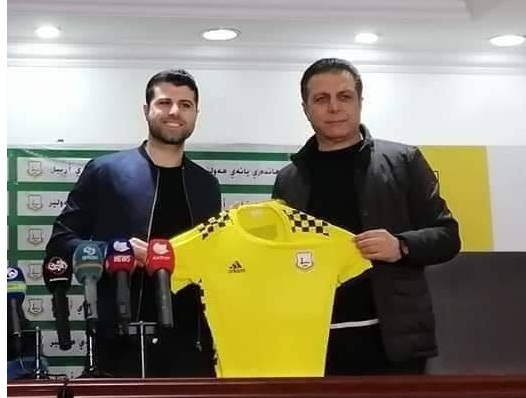 """.@YaserKasim presented to the media """"Hello to the Arbil fans, we have come, God willing, to build a team which can win matches and wins waya (a lot of) matches, so you will be relaxed. So you guys can have fun and see a good show, and we will put the hard-work in."""" #Arbil #Yaser5pic.twitter.com/IZgDevUuqa"""