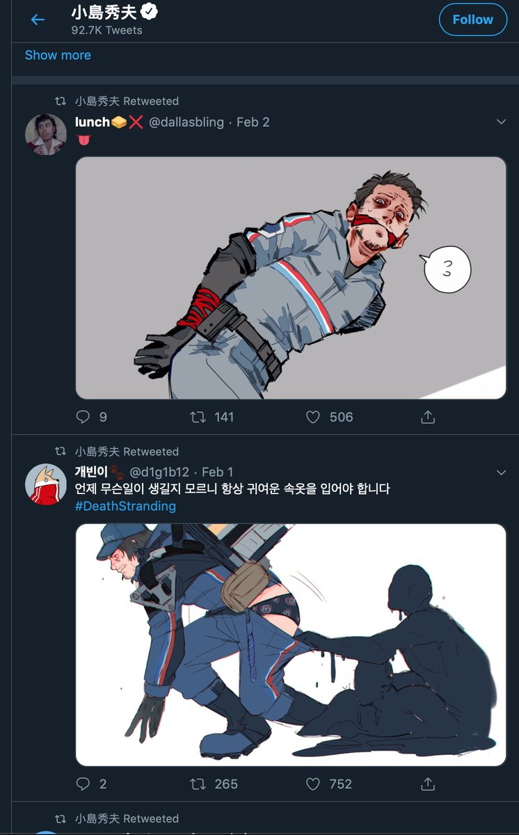 Kazuhira Miller I Love You On Twitter Vibin With Mister Kojima Today Take back everything that we have lost. kazuhira miller i love you on twitter