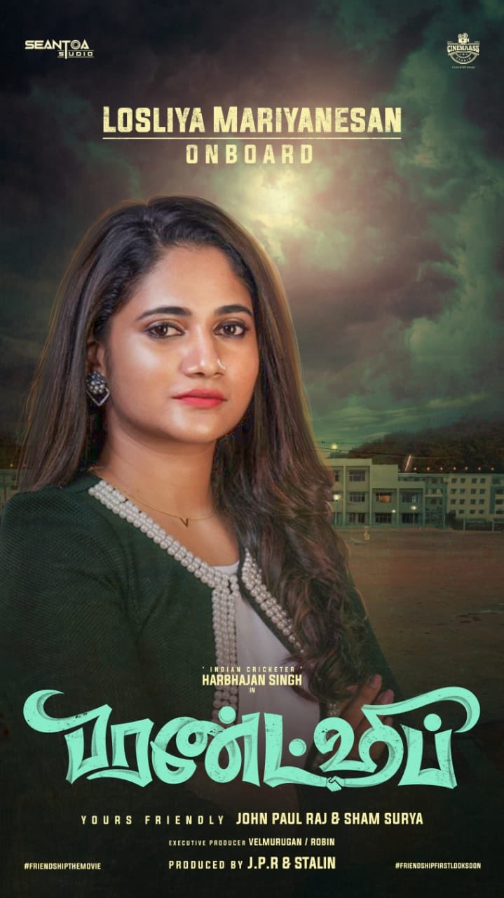 losliya mariyanesan lead role in harbajan new movie