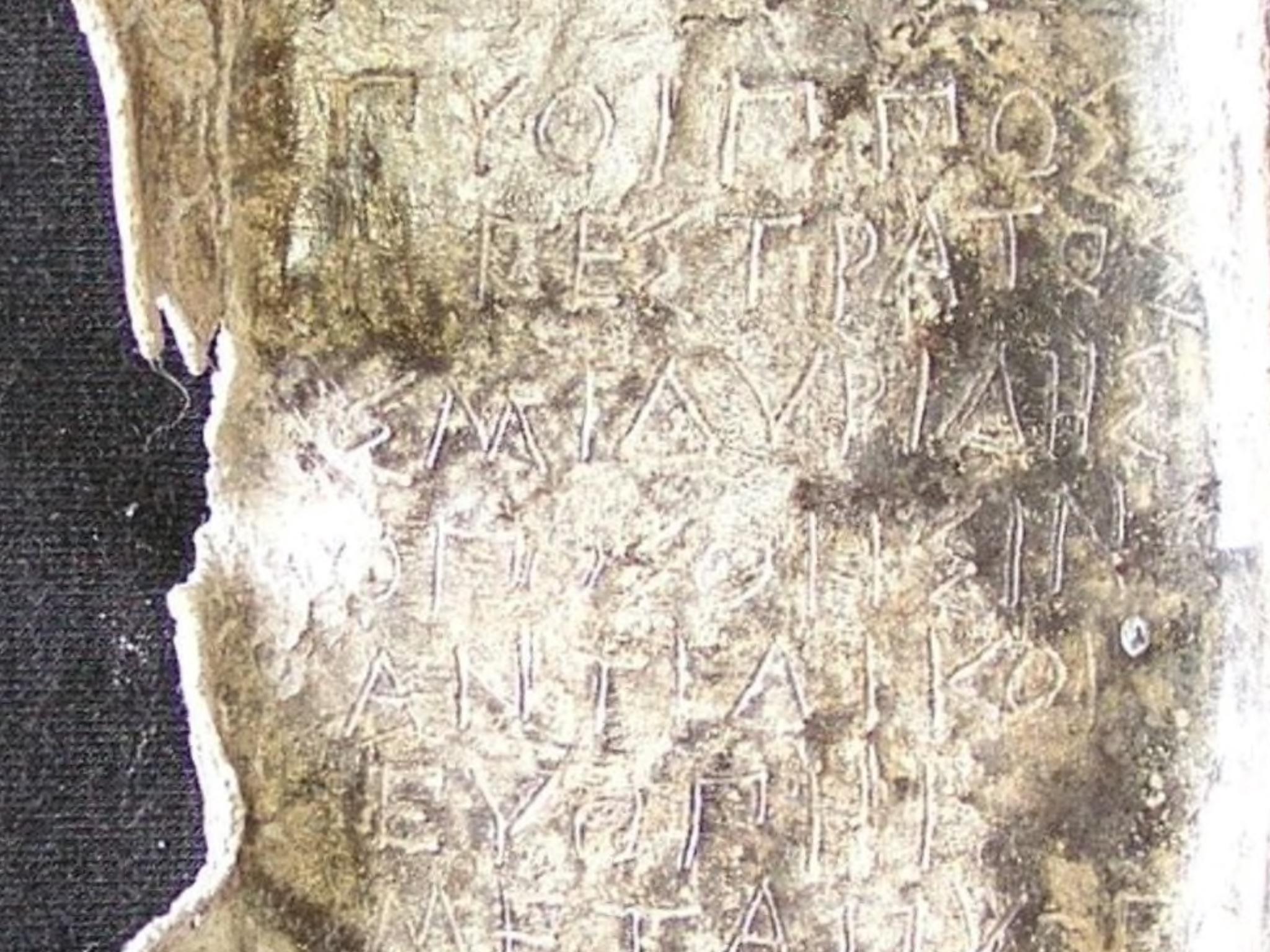 Табличка с древними проклятиями, Афины