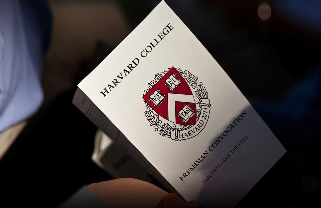 Harvard cancels digital security talk led by spyware-linked lecturer