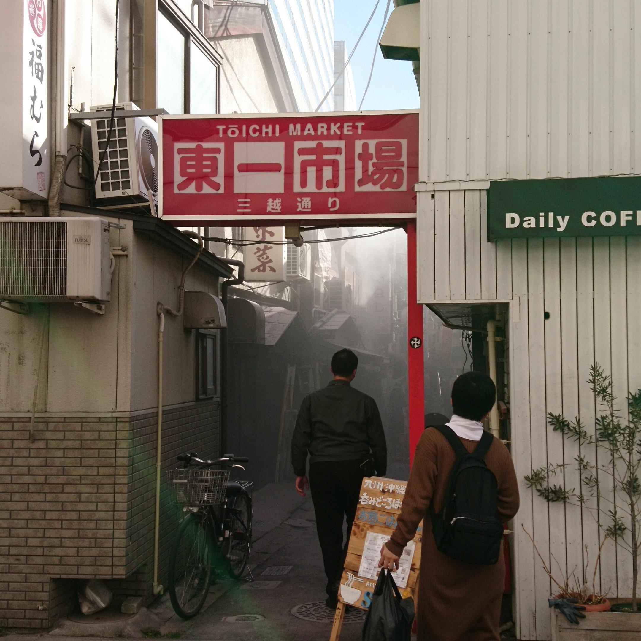 仙台市青葉区一番町で火事が起きている現場の画像