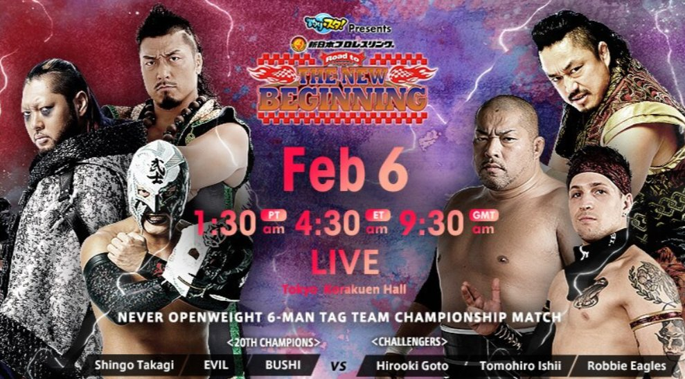 NJPW Road To The New Beginning (2/6): NEVER Openweight 6-Man Tag Team Championship Match