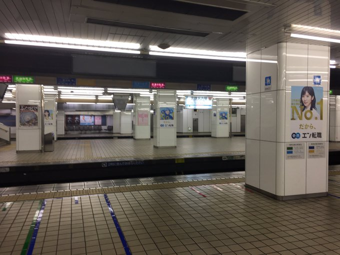 名鉄名古屋駅が麻痺 人身事故で大混乱