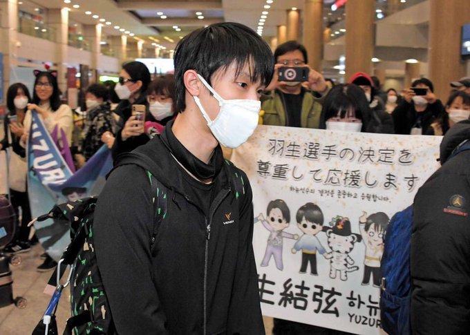 4CC2020 arrivo di Yuzuru