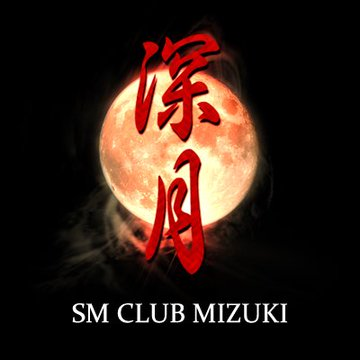 SM倶楽部 深月-mizuki-