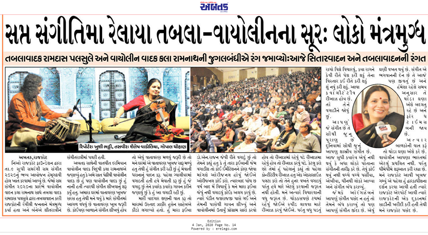 Thank you #Rajkot for all the love. Thank you to all the lovely media friends. It's this love that keeps me going. Humbled. #Gratitude #SingingViolin #KalaRamnath