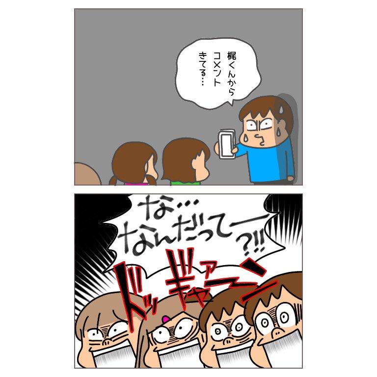 Twitter ぷりっつ