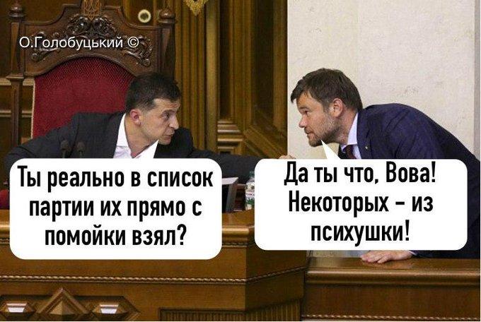 Зеленський доручив Кабміну розібратися з питанням пенсіонерки, якій радили продати собаку - Цензор.НЕТ 8857