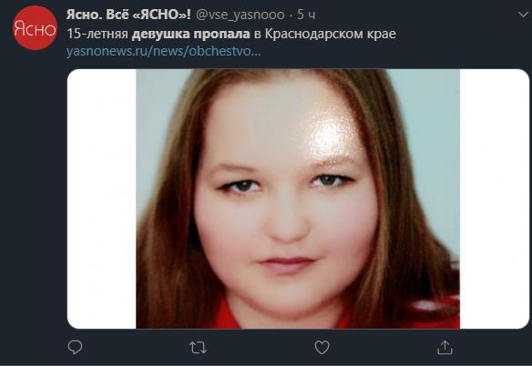 Работа девушка 32 года кастинги в рекламу минск