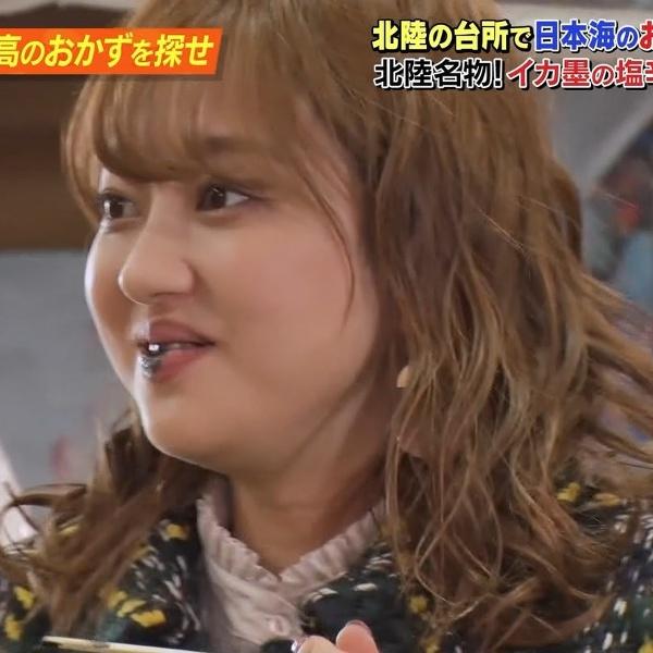 太った 菊地 亜美