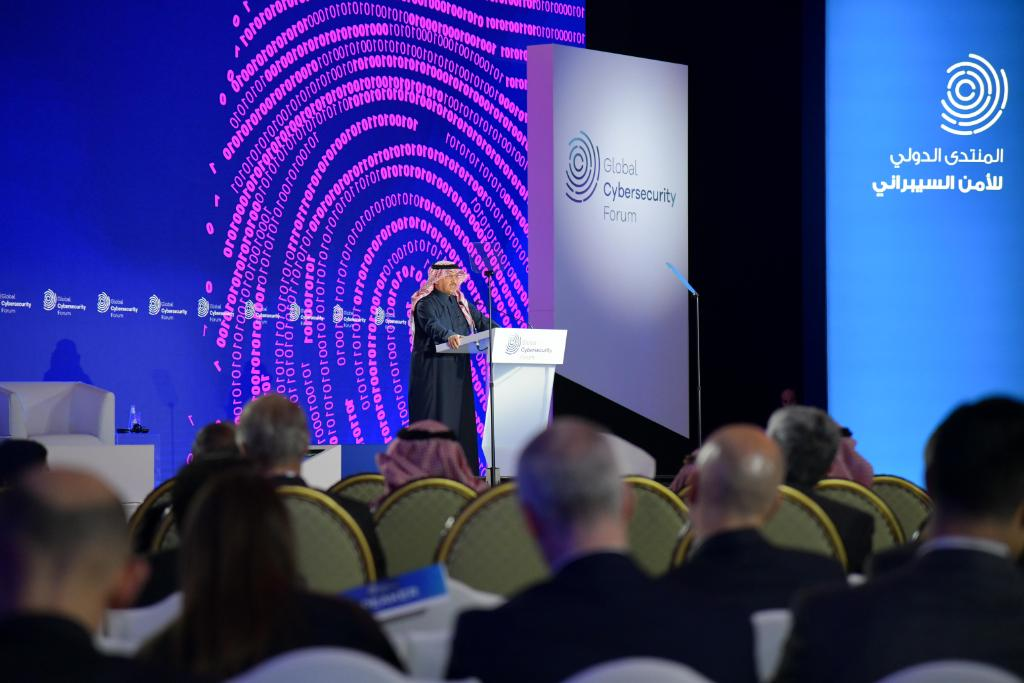 """Our CEO speaks on #cybersecurity at the @gcfriyadh: """"Working together and building a future workforce are essential to addressing #cyberthreats and delivering robust and long-term resilience for both public and private sector organizations"""".  #GCFRiyadh #SABIC"""