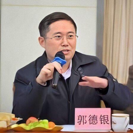 "Bo Lu II (文��) on Twitter: ""郭德银, 此人将成为改变中国历史进程 ..."