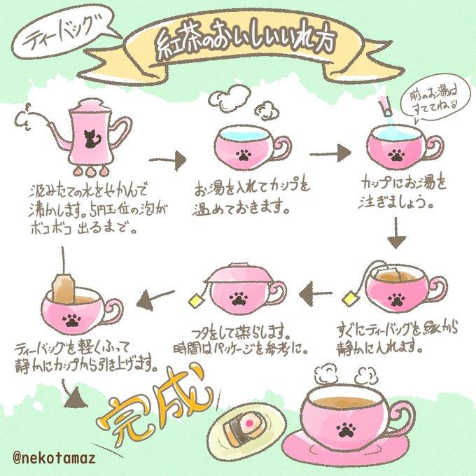 方 美味しい 紅茶 の 入れ 紅茶の人気ブランドランキングTOP10!口コミや美味しい入れ方もご紹介