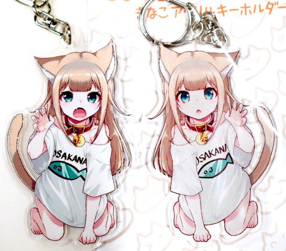 Catgirl Doujinshi
