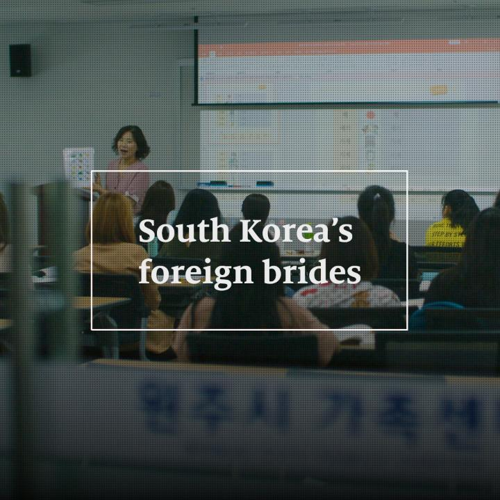 Image for the Tweet beginning: In South Korea foreign brides