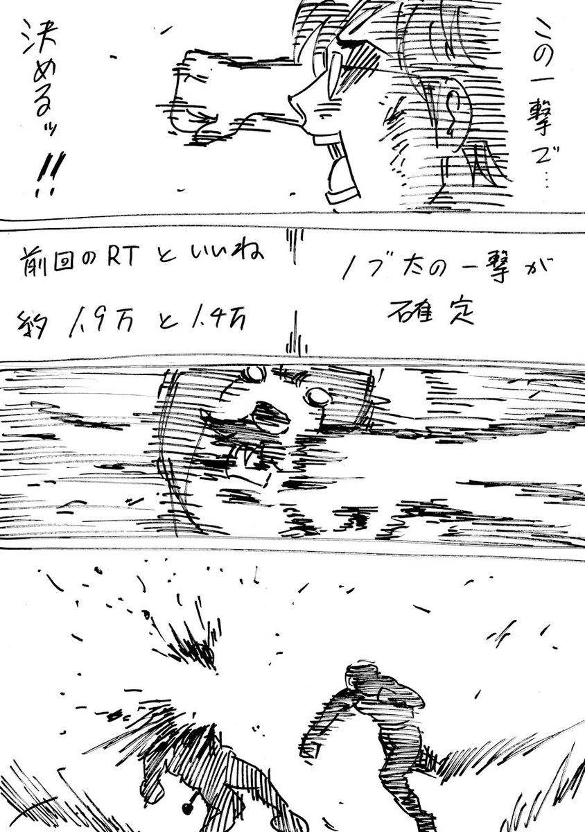 リツイート数で先行きが変わる漫画