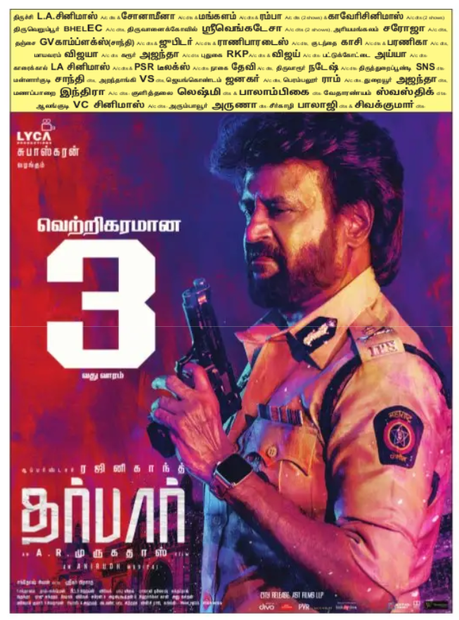 #Darbar enter into it's successful 3rd week <br>http://pic.twitter.com/Awcg7nbr03