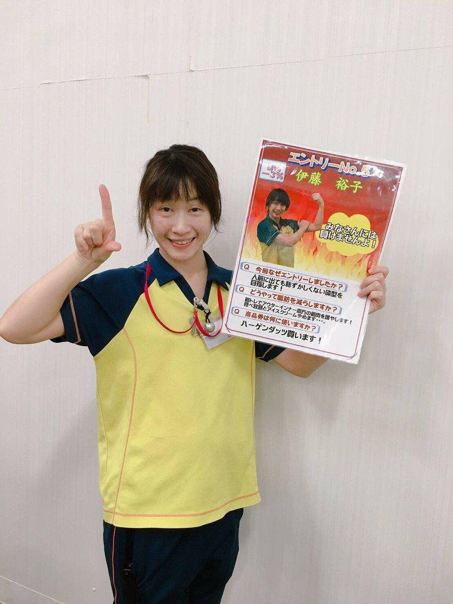 イオン スポーツ クラブ 熱田 千年