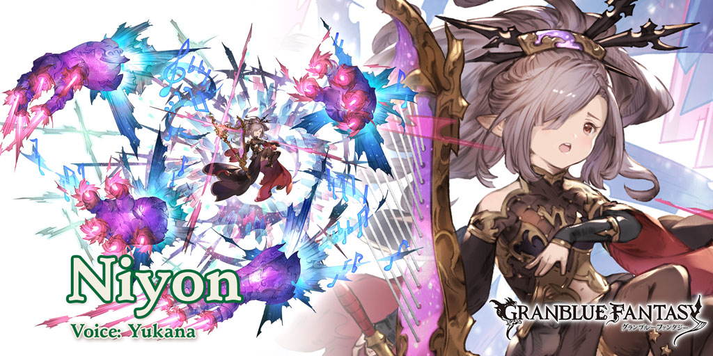 Check out my character in #GranblueFantasy! <br>http://pic.twitter.com/yKna7uAqLX