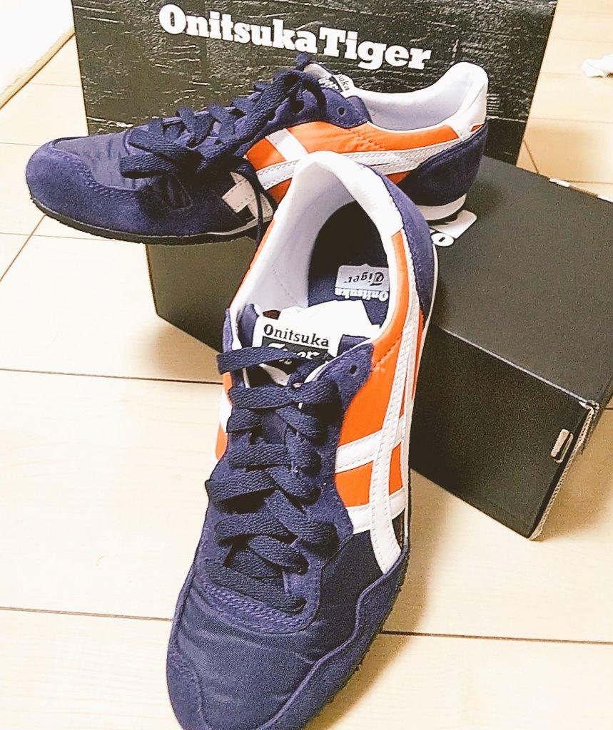遂にオニツカタイガーであの靴を買ってしまった。オシャレなんですよ。オレンジネイビーなんですよ。クレジットカードがひんやりなんです。笑魔法の言葉、どうせ買うなら早く買って長く使う!!開幕戦から開封☀️#ardija #オニツカタイガー