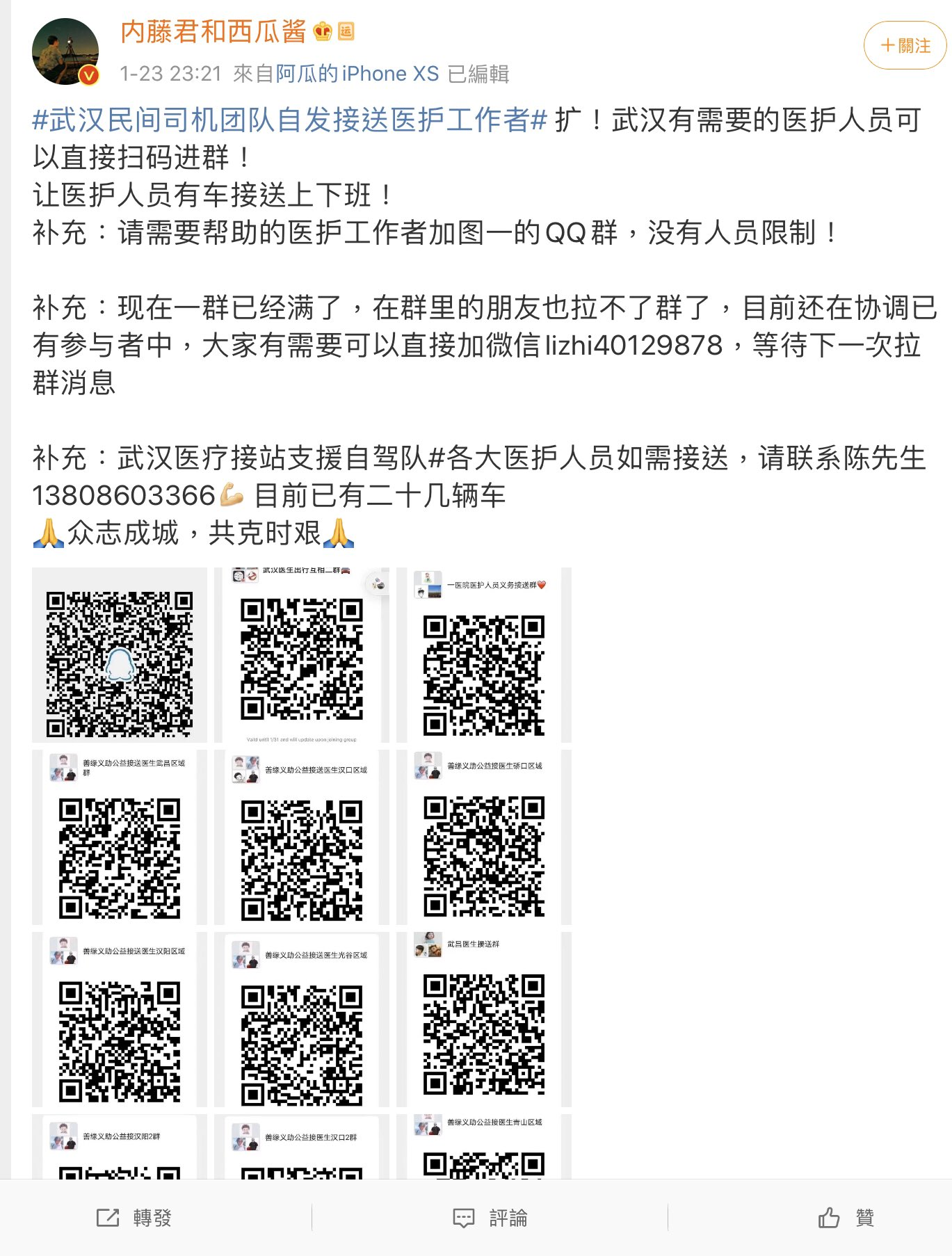 https://pbs.twimg.com/media/EPB461UW4AAc-BC?format=jpg&name=orig