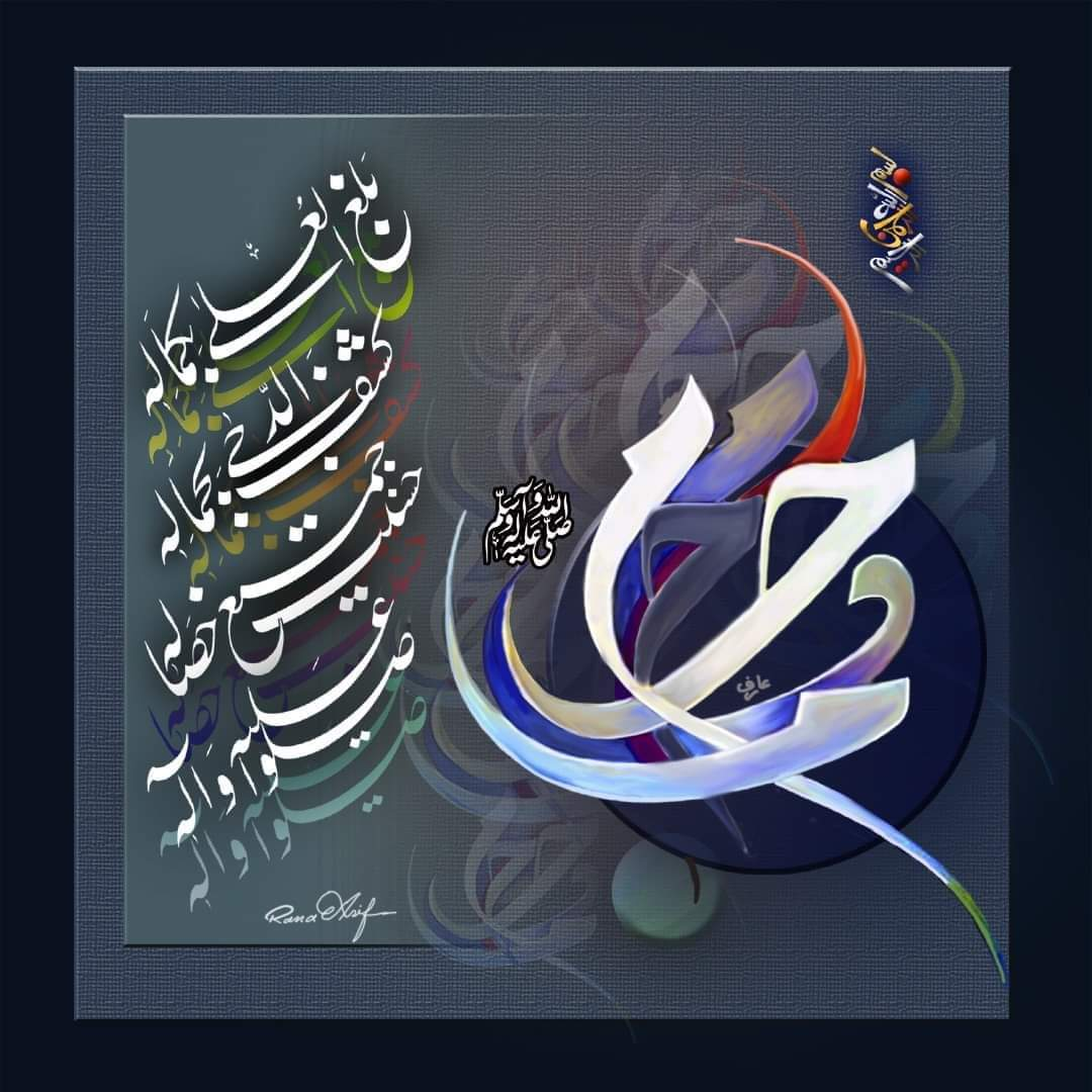 #JummaMubarak  Peace be upon you and your loved ones. <br>http://pic.twitter.com/UYj0ZR1OS5