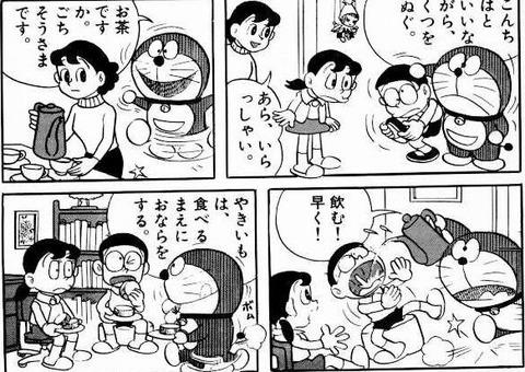 酒井 千佳 結婚 離婚