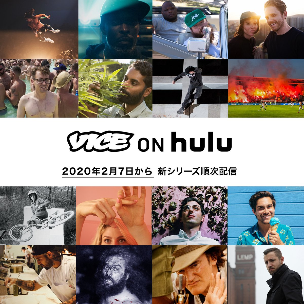 Hulu最新情報