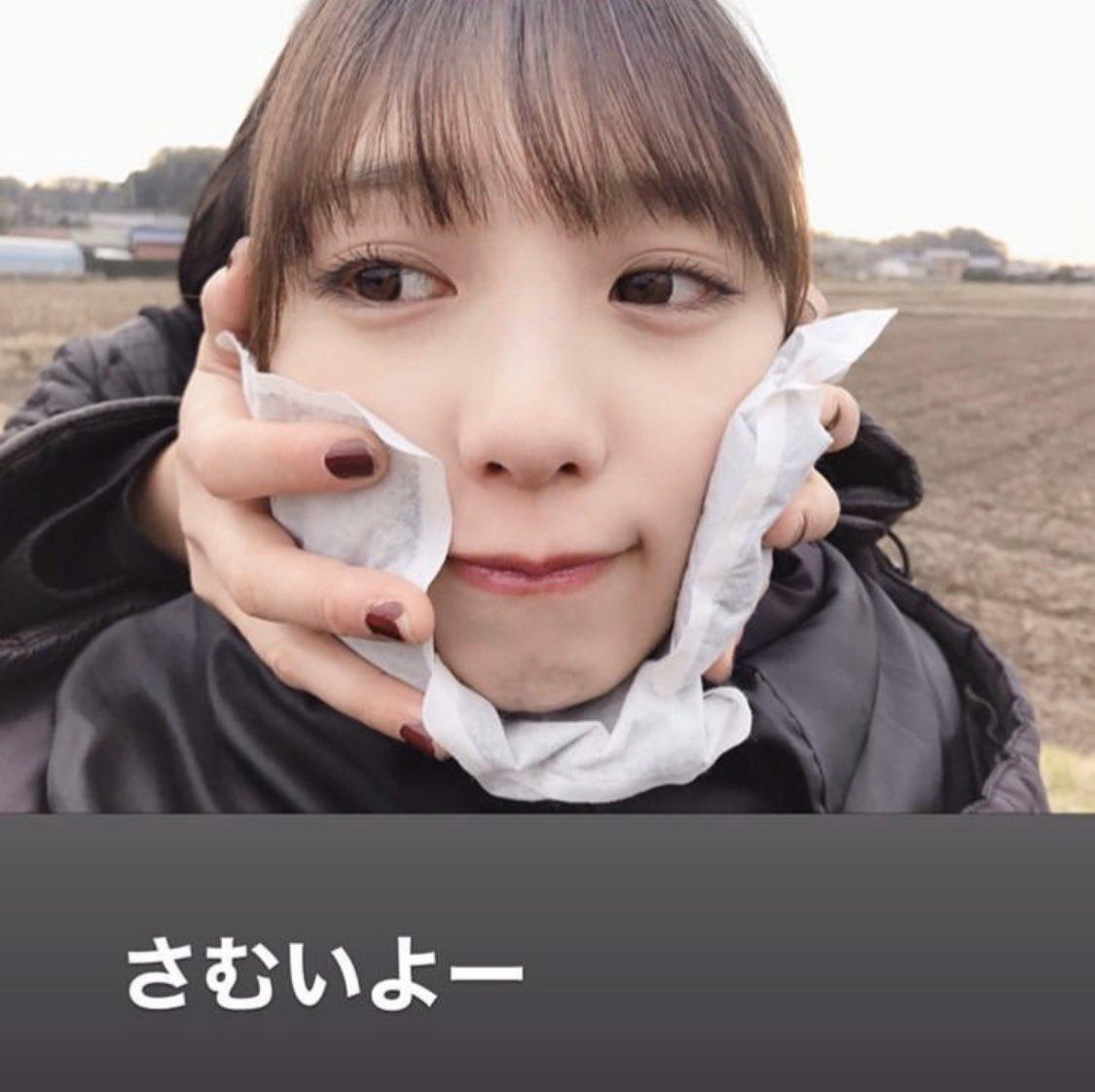 与田 祐希 スタイル