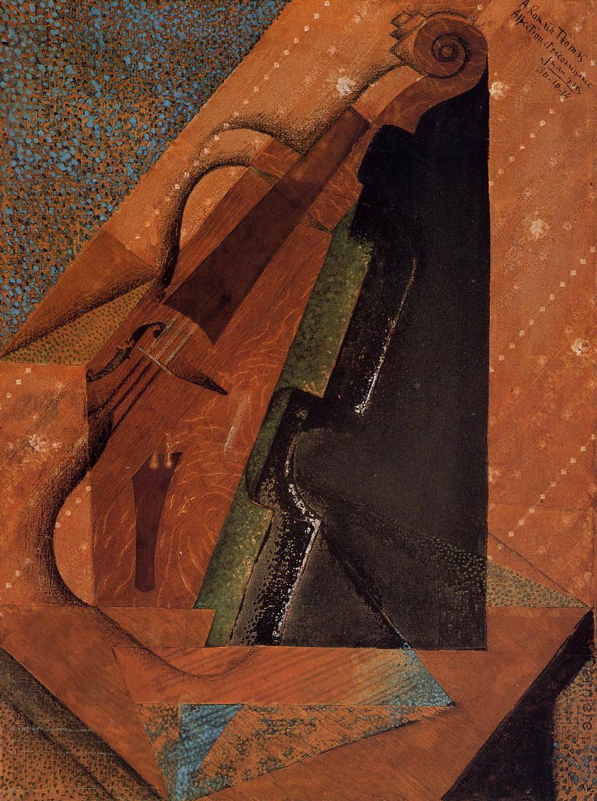The Violin, 1914 #juangris #spanishart<br>http://pic.twitter.com/K05Qz6cL5d