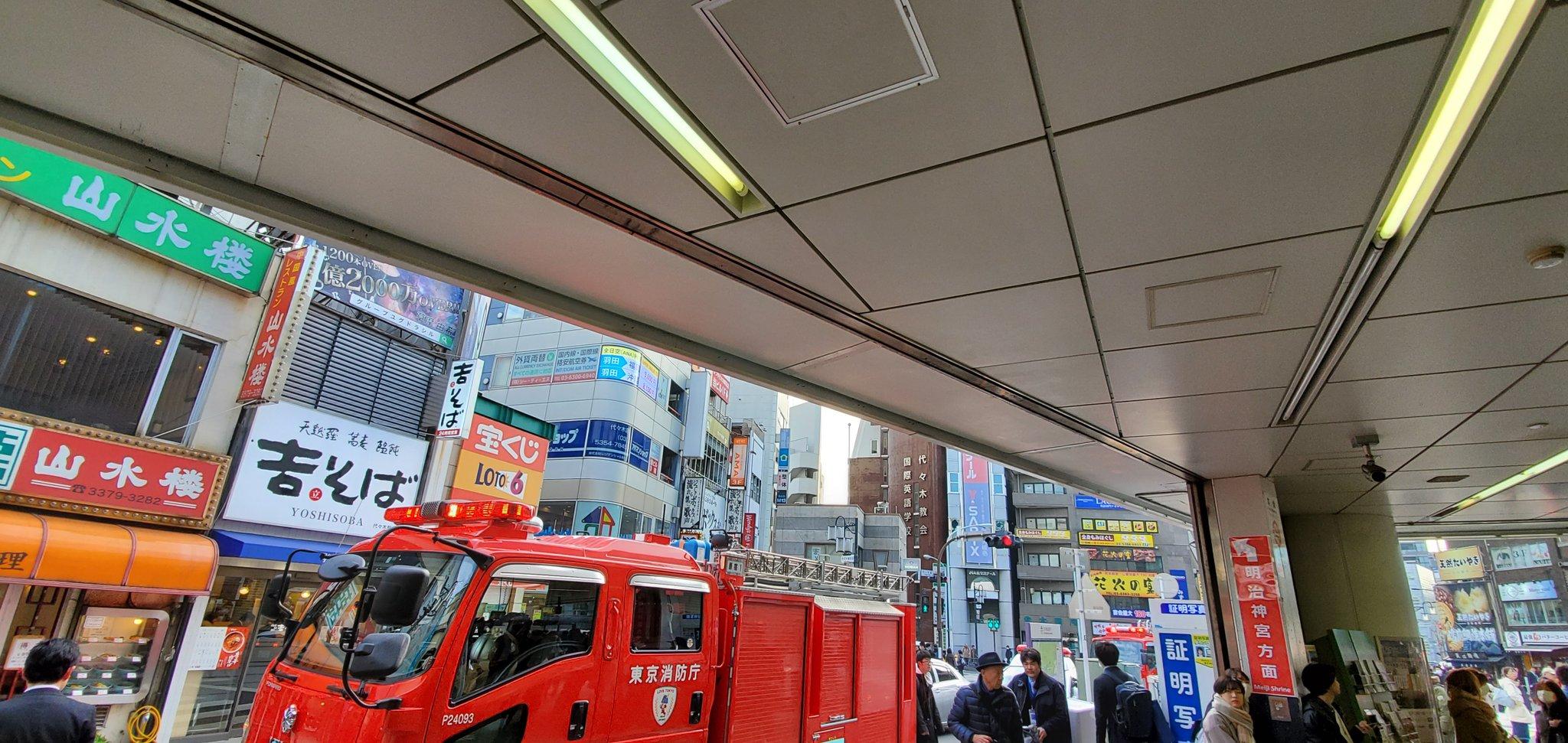 代々木駅の人身事故で緊急車両が到着している画像
