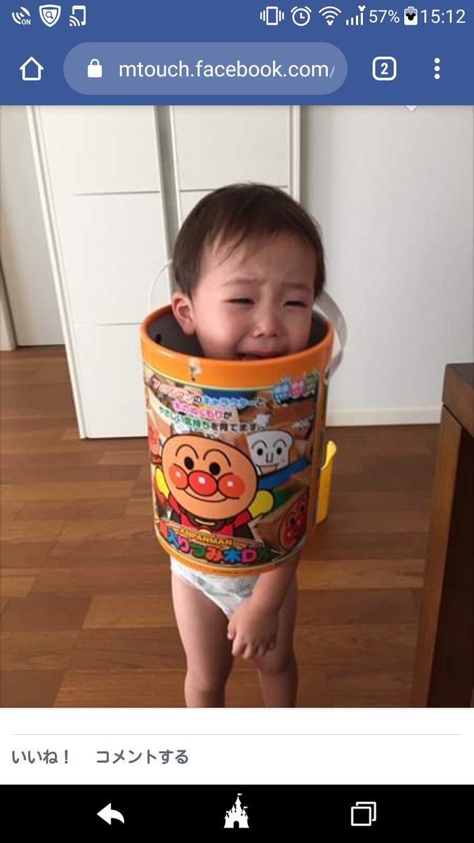 下の子二歳くらいの時 笑#育児衝撃画像